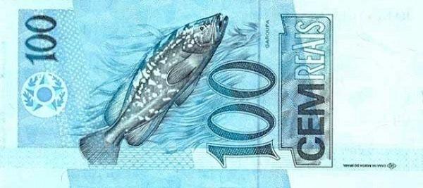 Банкнота достоинством 100 реалов, обратная сторона