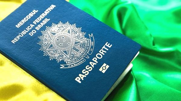 Паспорт бразильского гражданина